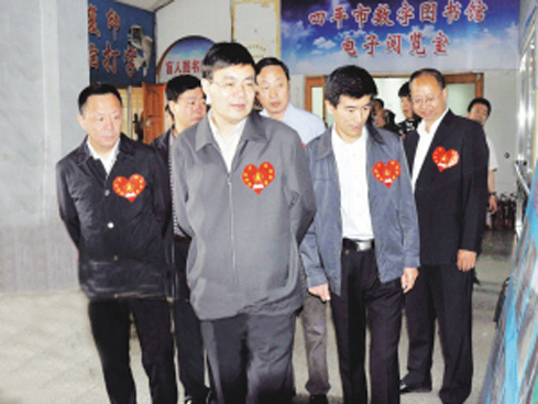 四平铁西区刘大夫动物诊所图片